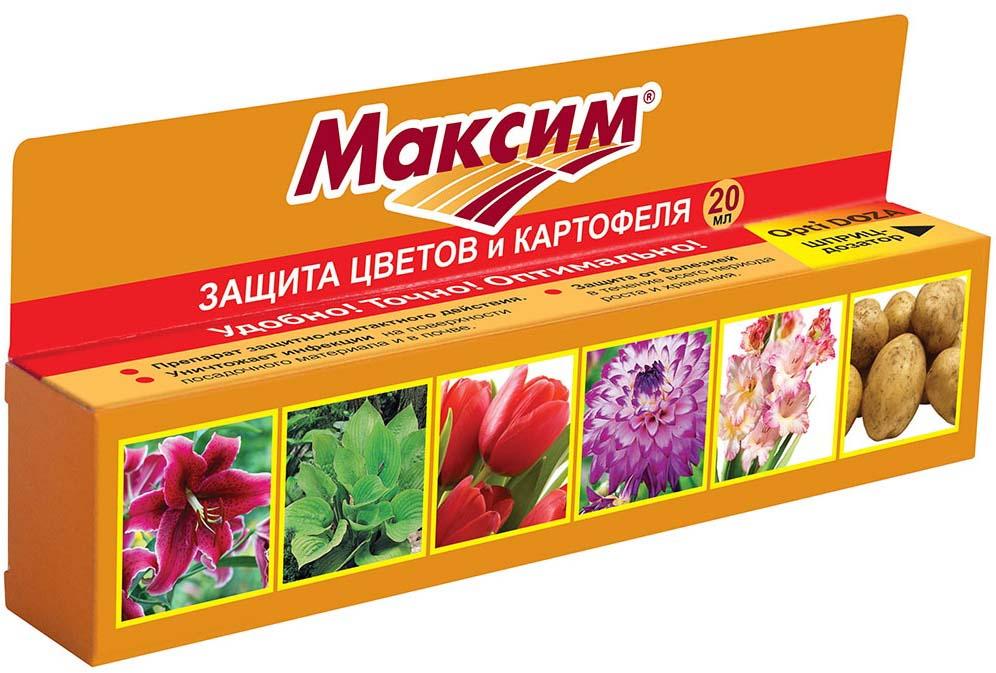 Препарат для защиты растений Ваше хозяйство Максим, от болезней, 20 мл регулятор роста и развития растений ваше хозяйство биосил 10 мл