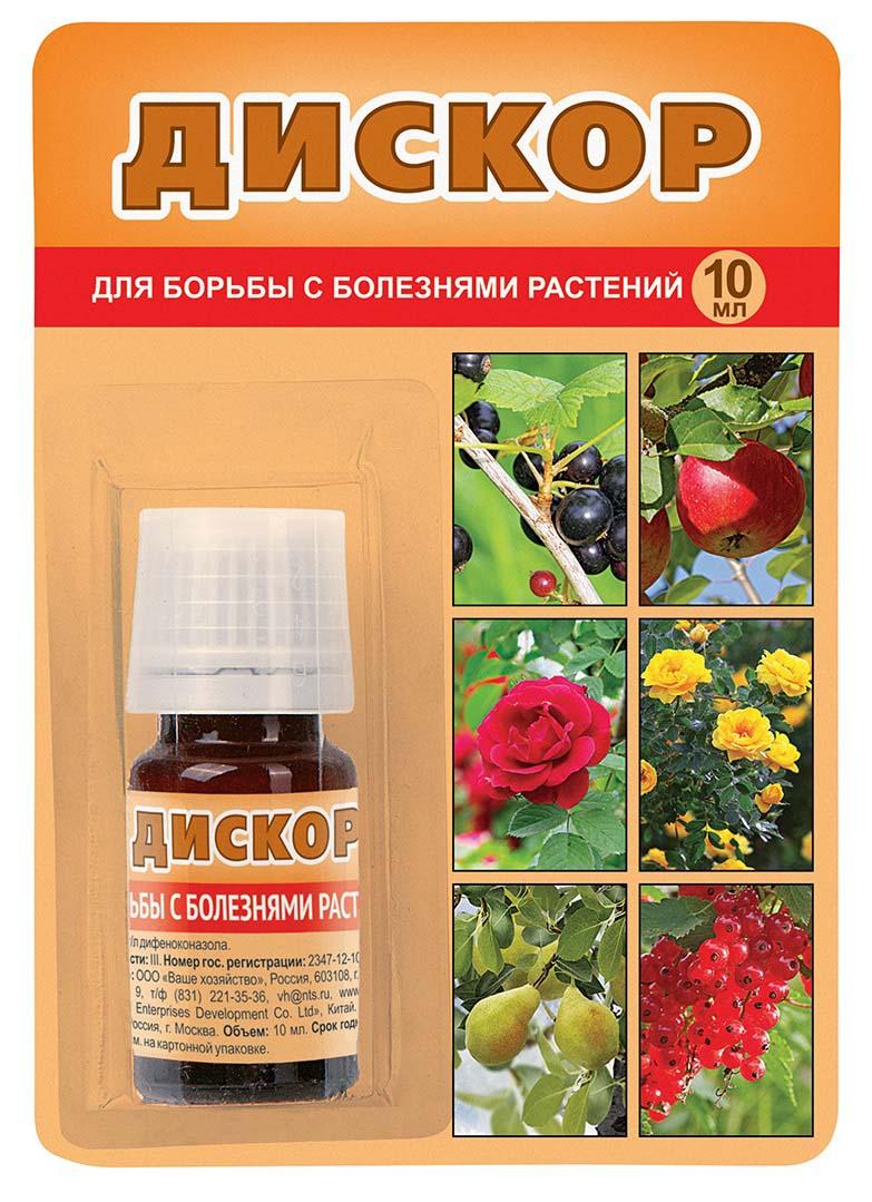 Препарат для защиты растений Ваше хозяйство Дискор, от болезней, 10 мл регулятор роста и развития растений ваше хозяйство биосил 10 мл