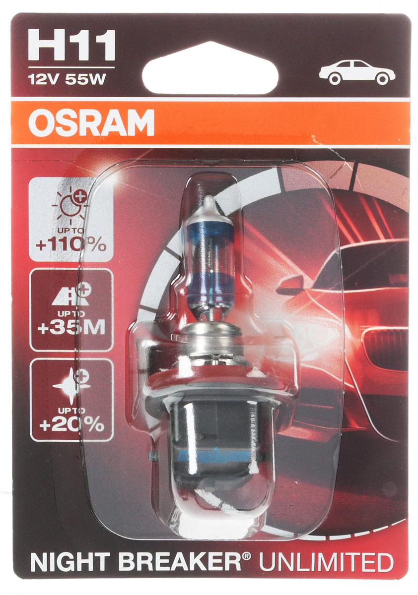 Автолампа галогеновая OSRAM Night Breaker Unlimited, H11 PGJ19-2 12V 55W64211NBU01BOSRAM лампа H11 PGJ19-2 12V 55W NIGHT BREAKER UNLIMITED (Автолампа, фара дальнего света; основная фара; противотуманная фара) (блистер 1 шт), Сторона установки: Бампер Тип осветительного прибора: Галоген, Двойная фара, Би-Ксенон (Двойной ксенон (Bi-Xenon)), ксеноновый, Инфракрасная фара Функция осветительного прибора: Дальний свет, для света с автоматической стабилизацией, Дополнительная фара дальнего света, с адаптивным светом Оснащение / оборудование: для автомобилей без дневного света (галоген), для автомобилей с зависимой передней осью, для автомобилей со спортивным пакетом Тип ламп: H11 Напряжение [В]: 12 V Номинальная мощность [Вт]: 55 Вт Исполнение патрона: PGJ19-2 Альтернативные описания: Лампа галогенная блистер 1шт h11 55w12vpgj19-2 k night breaker unlimited (на 110% больше света на дороге, на 20% белее свет, на 40м длиннее световой конус) Лампа 55w 12v pgj19-2 10xbli 1dk osram белый свет Размер: 4,4x6,2x3,8. Уважаемые клиенты! Обращаем ваше внимание на то, что упаковка может иметь несколько видов дизайна. Поставка осуществляется в зависимости от наличия на складе. Рекомендуем!