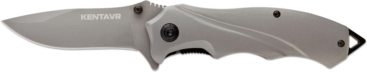 Нож автоматический Ножемир Четкий расклад. Kentavr, цвет: серый металлик, длина лезвия 8 см нож автоматический ножемир четкий расклад wasp цвет серый длина лезвия 8 7 см