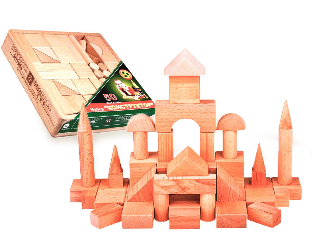 Престиж-Игрушка Деревянный конструктор К2251