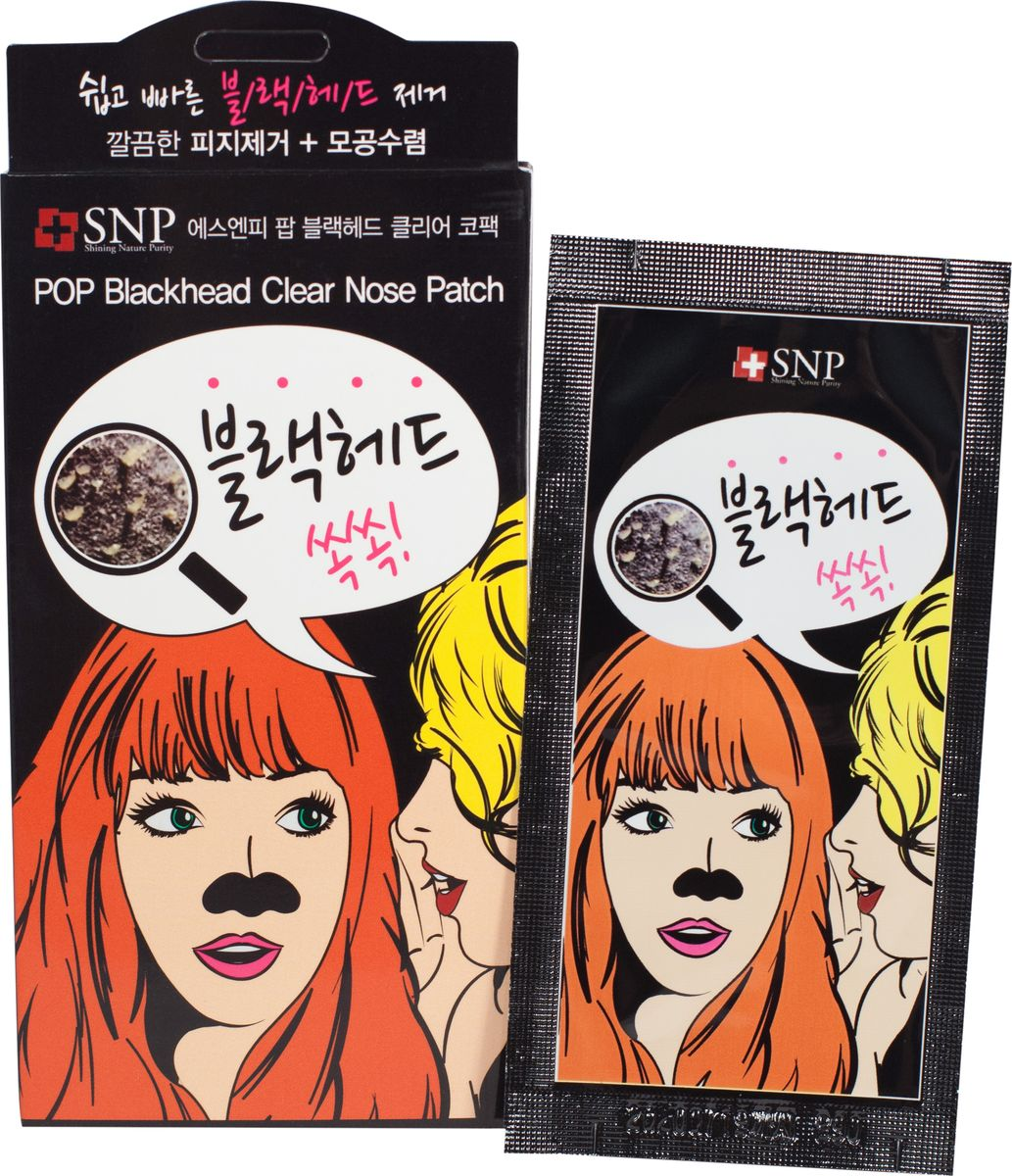 SNP POP Blackhead Clear Patch Патч для носа цена