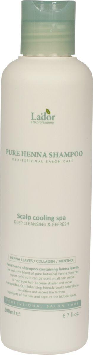 Lador Pure Henna Shampoo (cooling spa) Шампунь для волос с хной, 200 мл шампунь lador damage protector acid shampoo отзывы