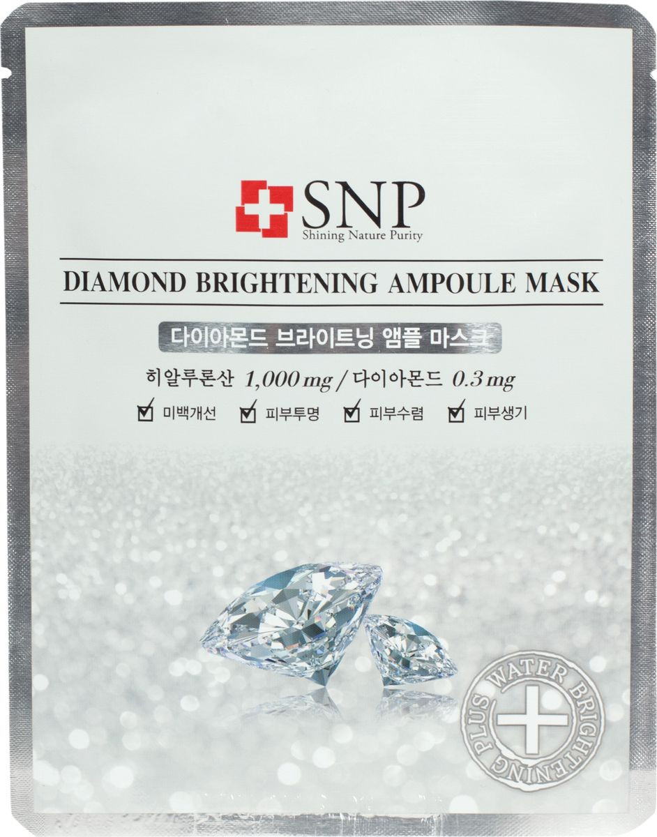 SNP Diamond Brightening Ampoule Mask Маска придающая сияние, 25 г snp fruits gelato soothing mask