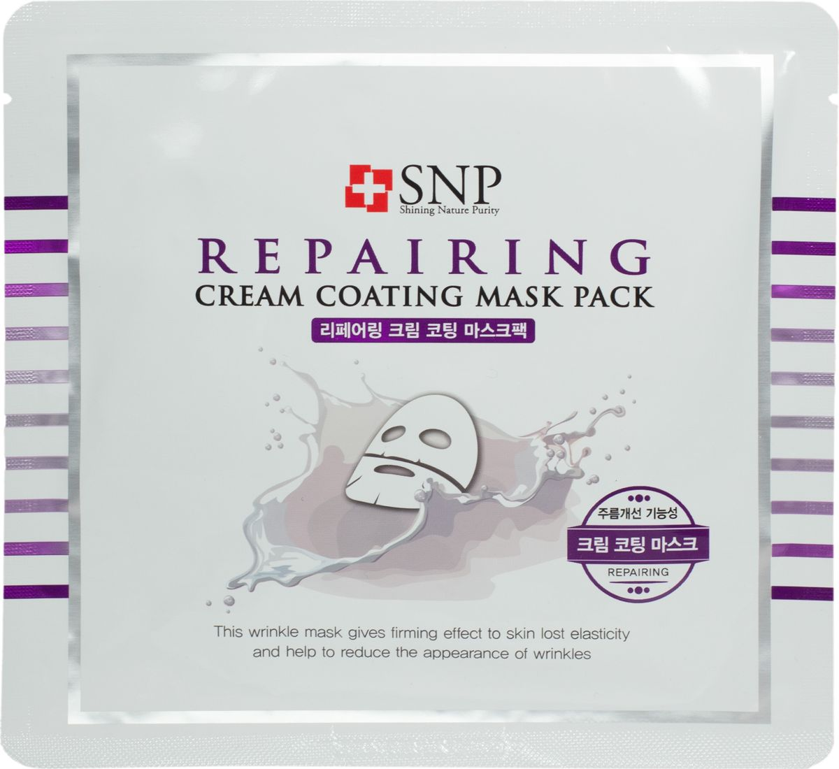 SNP Repairing Cream Coating Mask Pack Маска для лица омолаживающая snp ice bear cica mask