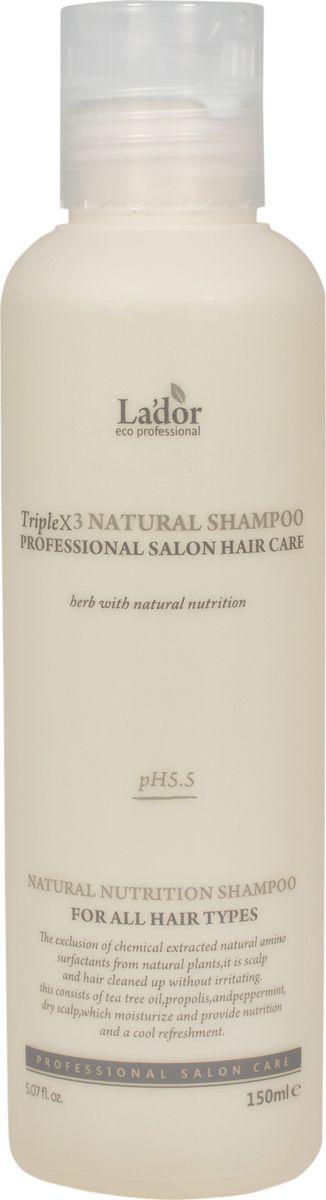 Lador Тriplex Natural Shampoo Органический шампунь для волос, 150 мл шампунь lador damage protector acid shampoo отзывы