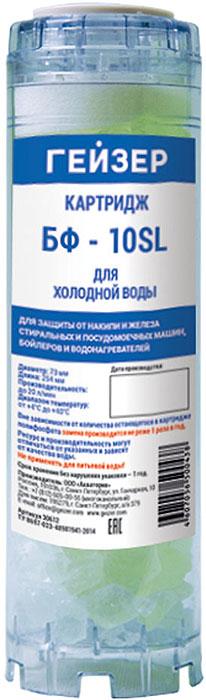 Картридж для фильтра Гейзер БФ, сменный, для технического умягчения клей для кожи бф 6