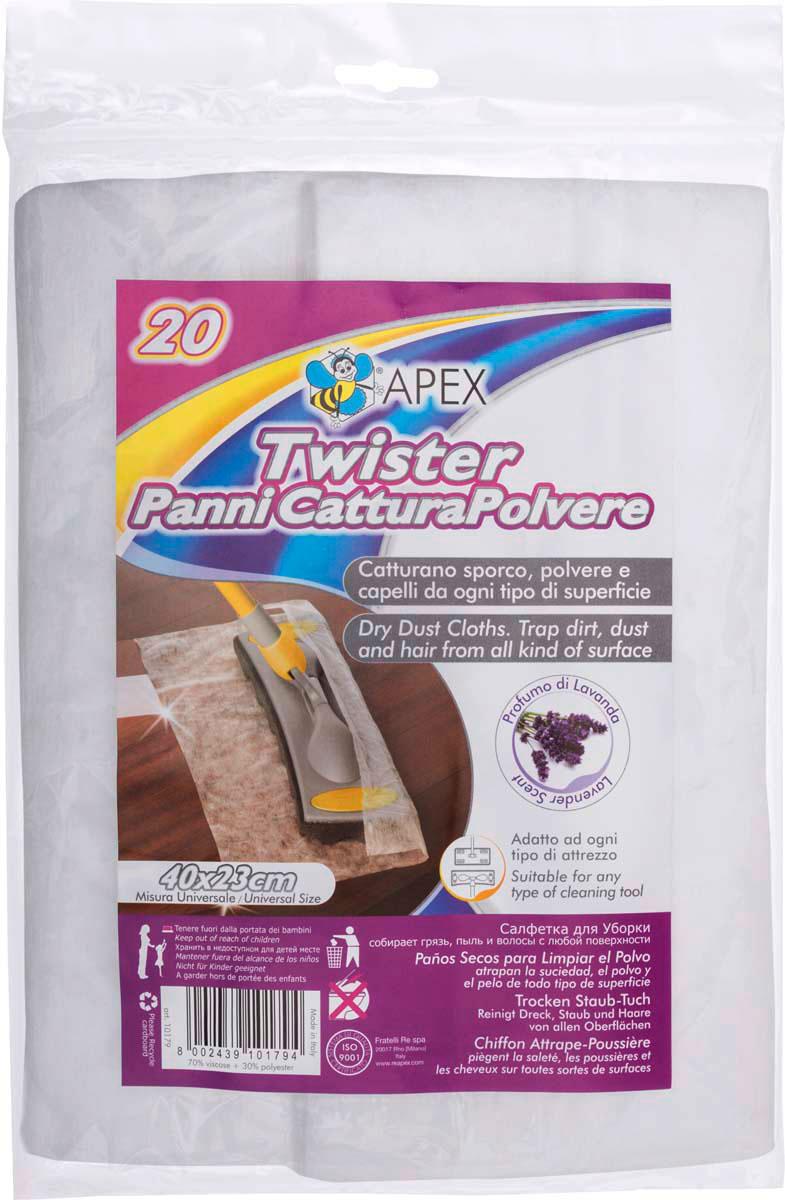 Тряпка для пыли Apex, 40 х 23 см, 20 шт цены онлайн