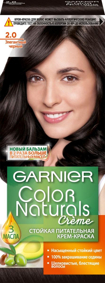 """Garnier Стойкая питательная крем-краска для волос """"Color Naturals"""", оттенок 2.0, Элегантный Черный"""