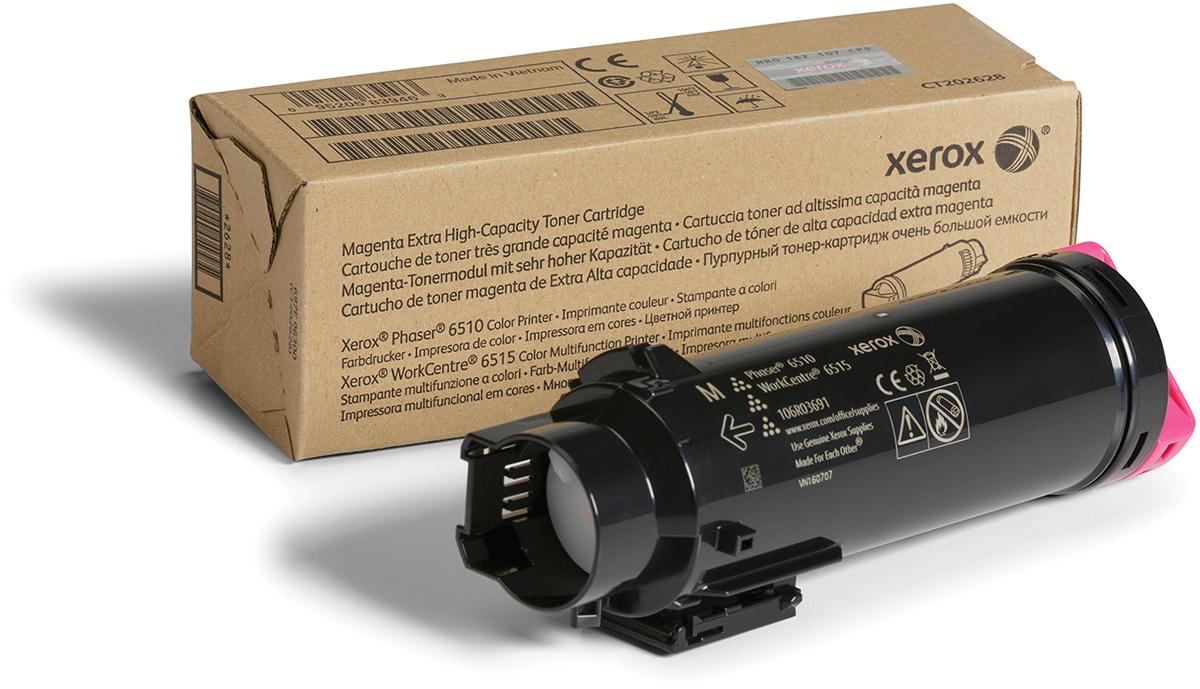 Картридж Xerox 106R03694, красный, для лазерного принтера, оригинал
