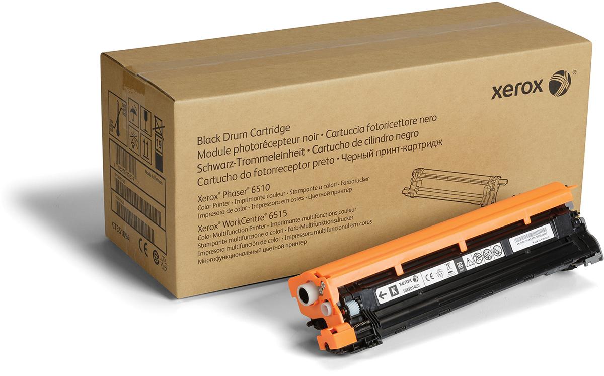 Xerox 108R01420, Black фотобарабан для Xerox Phaser 6510/WorkCentre 6515