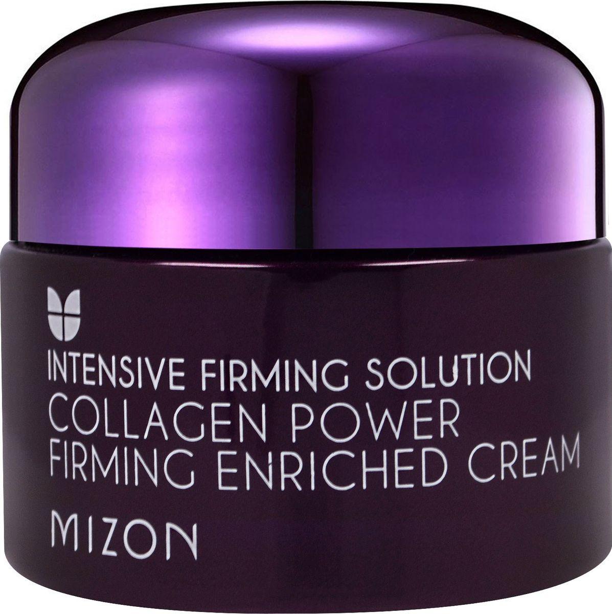 Mizon Укрепляющий коллагеновый крем для лица Collagen Power Firming Enriched Cream цена