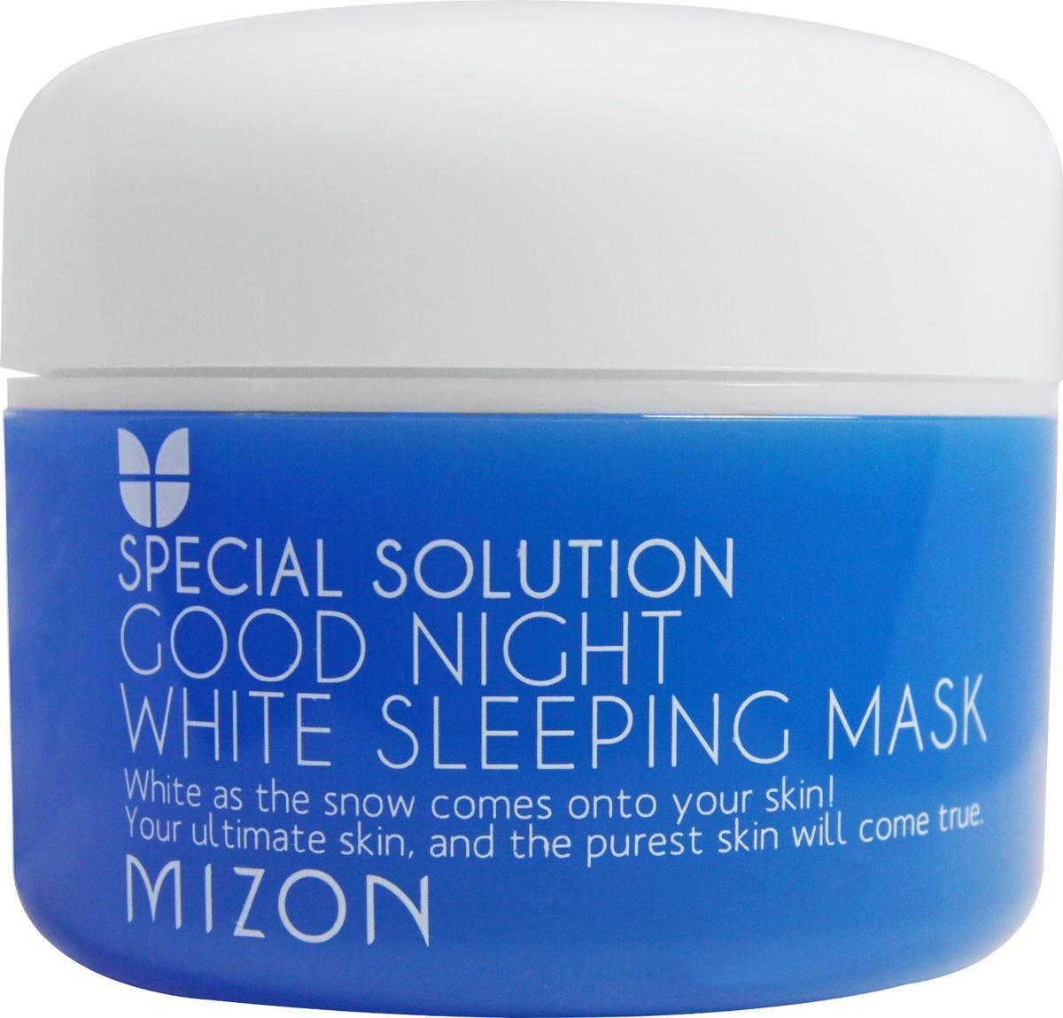 Mizon Ночная осветляющая маска Good Night White Sleeping Mask, 80 мл