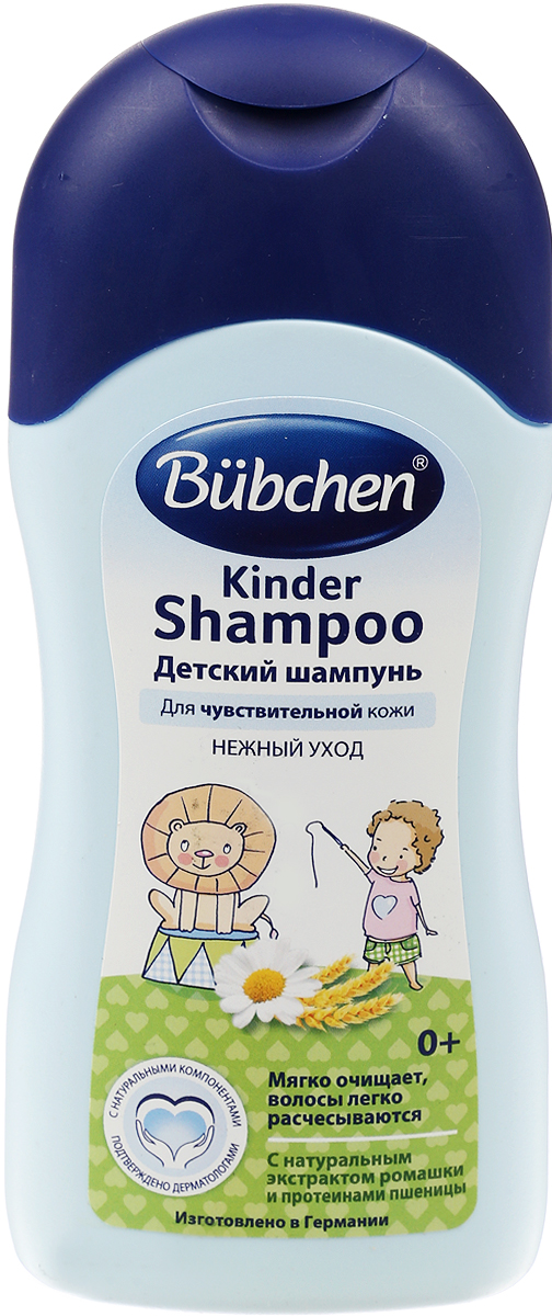 цены на Bubchen Шампунь детский Kinder 200 мл  в интернет-магазинах