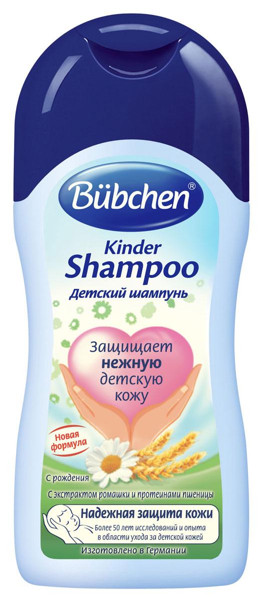 Bubchen Шампунь детский Kinder 200 мл