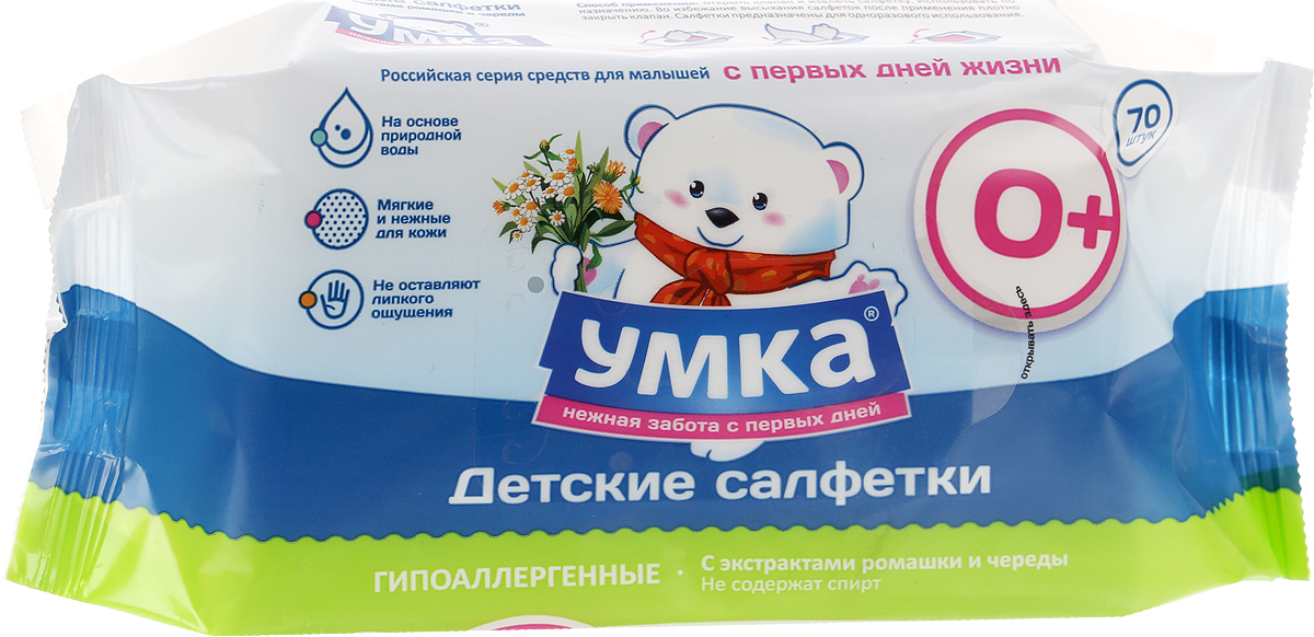 Умка Влажные детские салфетки, 70 шт
