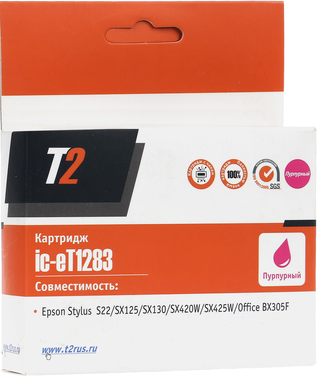 T2 IC-ET1283 (аналог T12834010), Magenta картридж для Epson Stylus S22/SX125/SX130/SX420W/SX425W/Office BX305F картридж t2 ic et1284 yellow для epson stylus s22 sx125 sx130 sx230 sx420w office bx305f с чипом