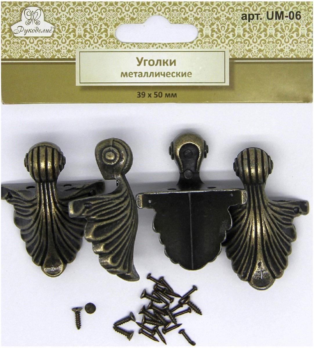 Уголки металлические для скрапбукинга Рукоделие, 3,9 х 5 см, 4 шт уголки металлические для скрапбукинга рукоделие 2 2 х 2 2 х 2 2 см 4 шт
