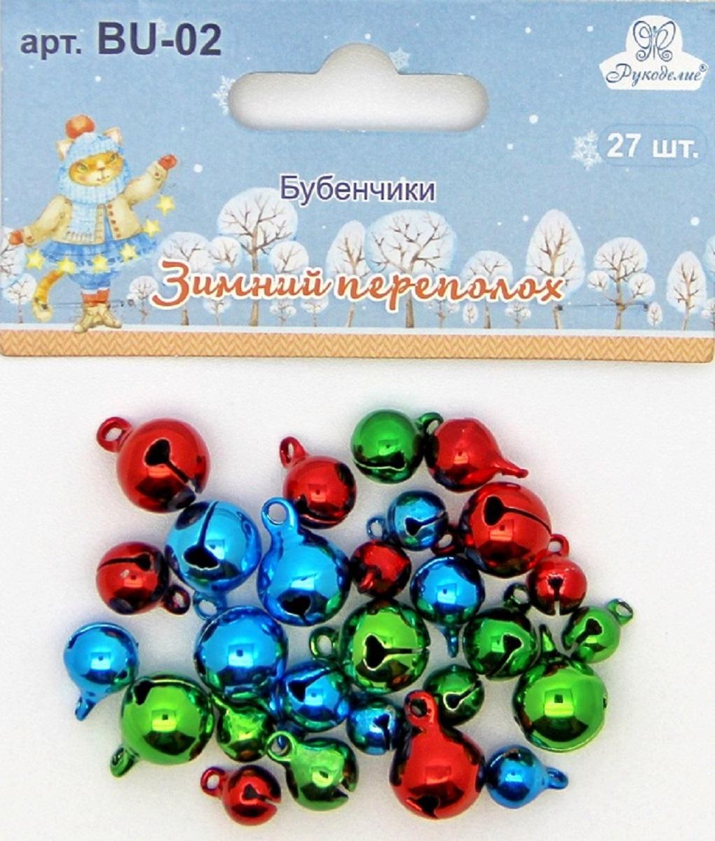 """Бубенчики Рукоделие """"Зимний переполох"""", цвет: зеленый, красный, синий, 27 шт"""