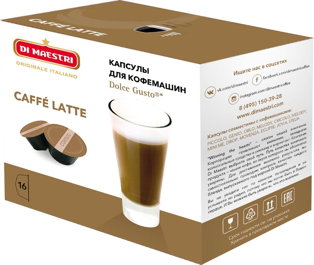 Di Maestri Dolce Gusto Caffe Latte кофе в капсулах, 16 шт maestri capresi вьетнамки