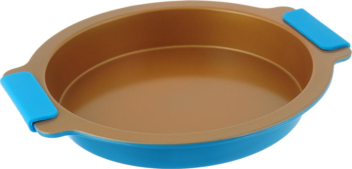 Фото - Форма для выпечки Travola, с силиконовыми ручками, цвет: золотистый, голубой, диаметр 26,5 см. KCM9382BH форма для выпечки travola разъемная с двумя основаниями диаметр 24 см kcm5168b