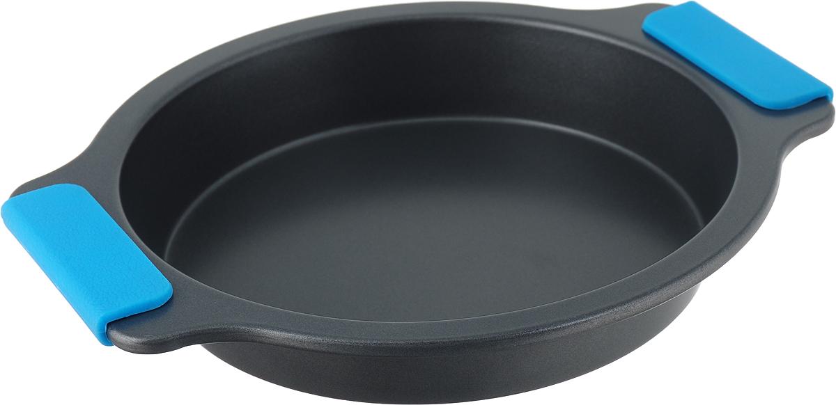 Фото - Форма для выпечки Travola, с силиконовыми ручками, цвет: серый, голубой, диаметр 23 см. KCM9382A форма для выпечки travola разъемная с двумя основаниями диаметр 24 см kcm5168b
