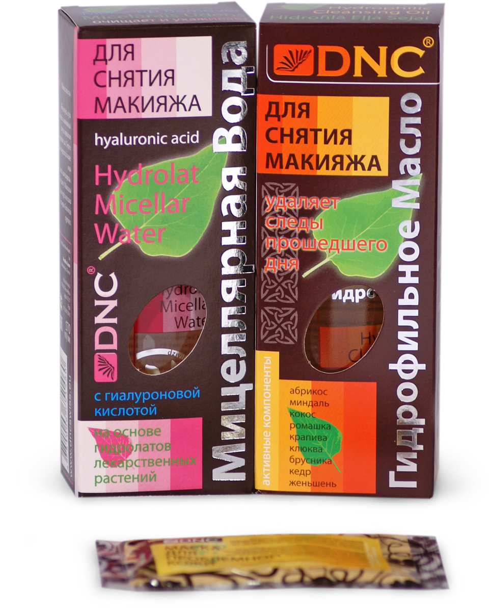 DNC Набор: Мицеллярная вода, 170 мл; Гидрофильное масло, 170 мл + Подарок Маска для лица, 15 мл