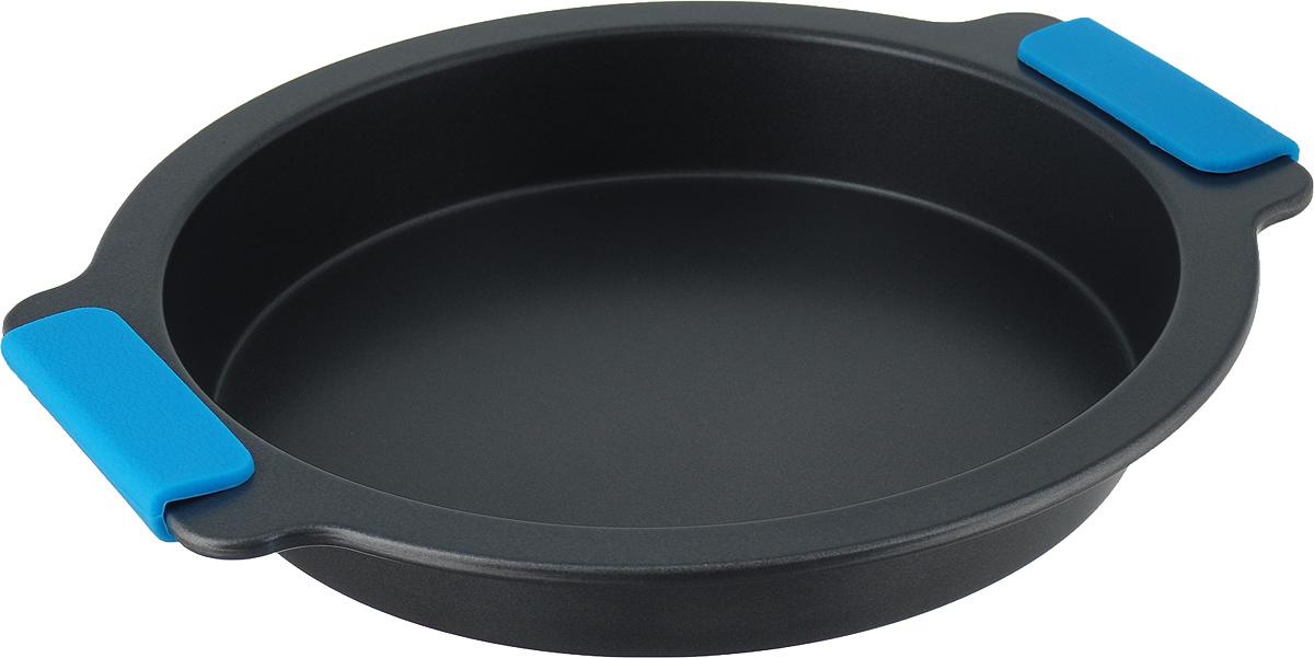 Фото - Форма для выпечки Travola, с силиконовыми ручками, цвет: серый, голубой, диаметр 26,5 см. KCM9382B форма для выпечки travola разъемная с двумя основаниями диаметр 24 см kcm5168b