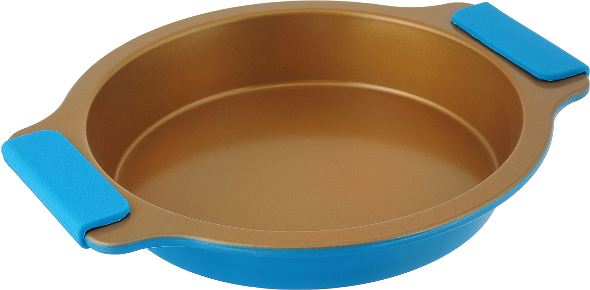 Форма для выпечки Travola, с силиконовыми ручками, цвет: золотистый, голубой, диаметр 23 см. KCM9382AH цена