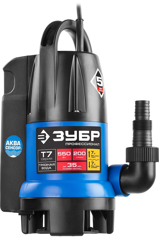 Насос погружной ЗУБР Профессионал НПГ-Т7-550, дренажный, для грязной воды насос для скважины