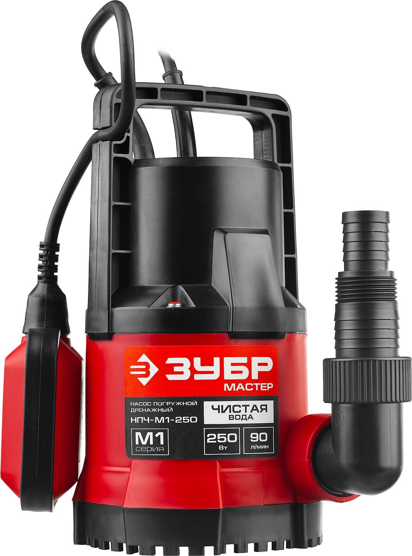 цена на Насос погружной ЗУБР НПЧ-М1-250, дренажный, для чистой воды