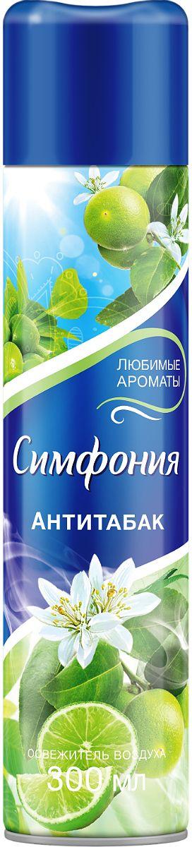 цена на Освежитель воздуха Симфония Антитабак, с ароматом лимона и лайма. Влажное распыление. Увлажнение и освежение воздуха! 300 мл