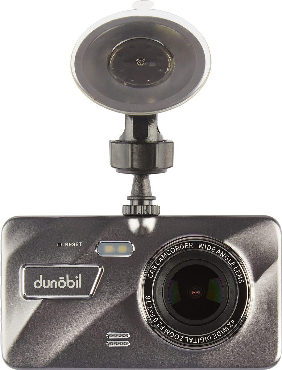 Фото - Dunobil Eclipse Duo, Silver видеорегистратор видео