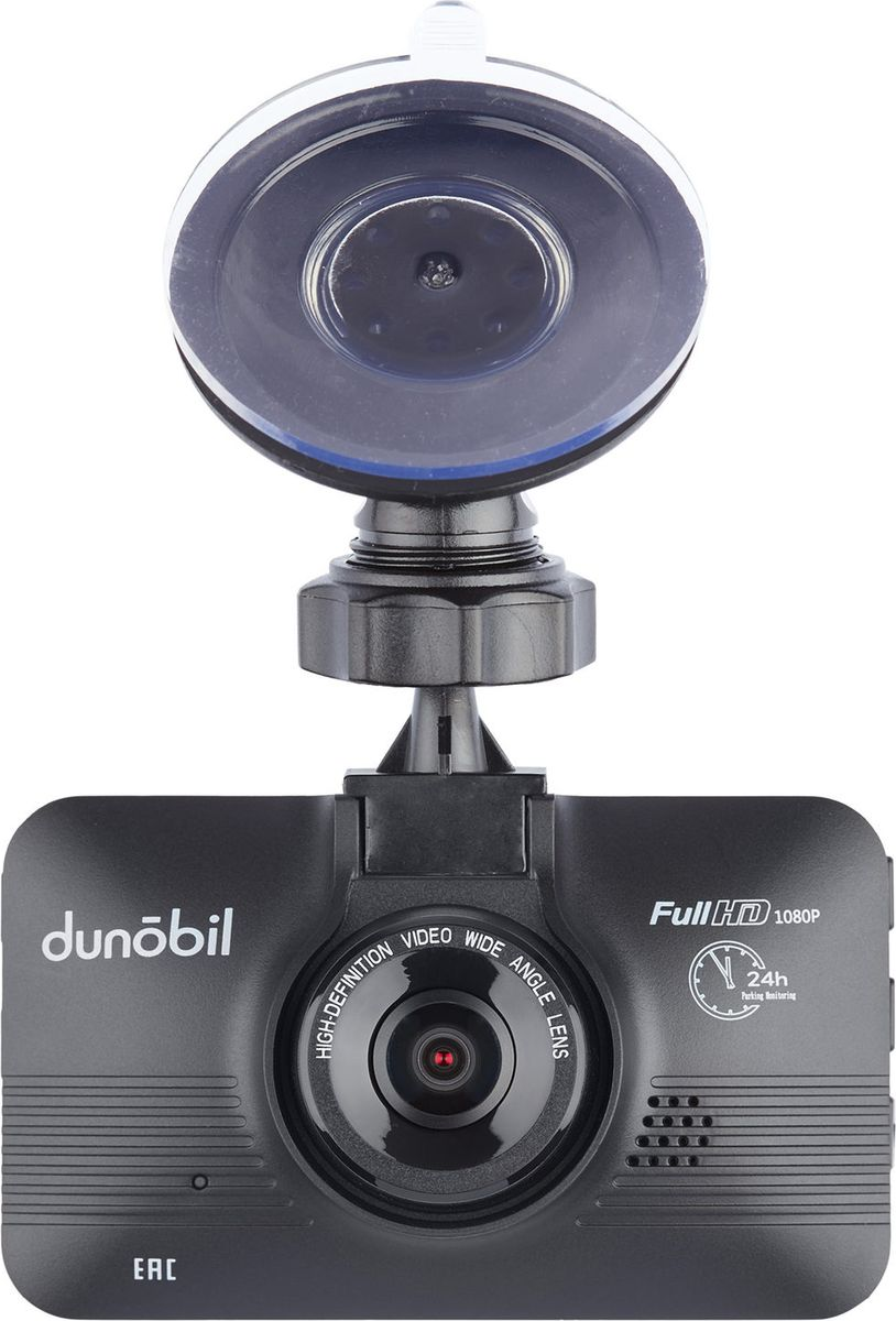 Dunobil Oculus Duo, Black видеорегистратор