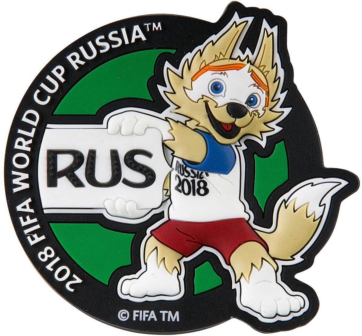 Магнит сувенирный FIFA 2018 Россия, 6 х 13 см. СН034 магнит fifa 2018 россия пвх