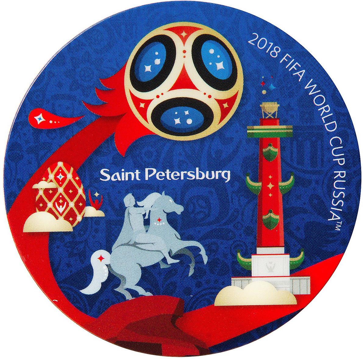 Магнит сувенирный FIFA 2018 Санкт-Петербург, 8 х 11 см. СН502 магнит fifa 2018 россия пвх
