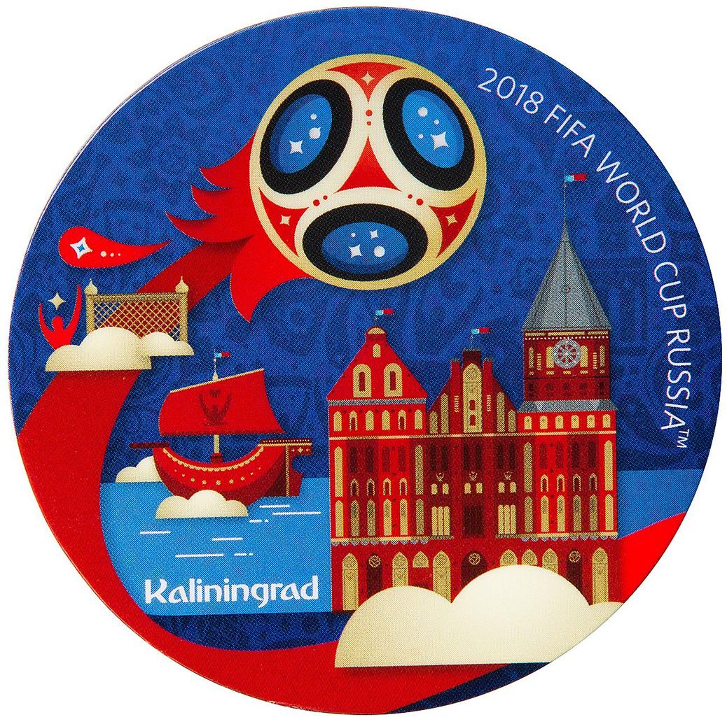 Магнит сувенирный FIFA 2018 Калининград, 6 х 6 см. СН507 авиабилеты на калининград