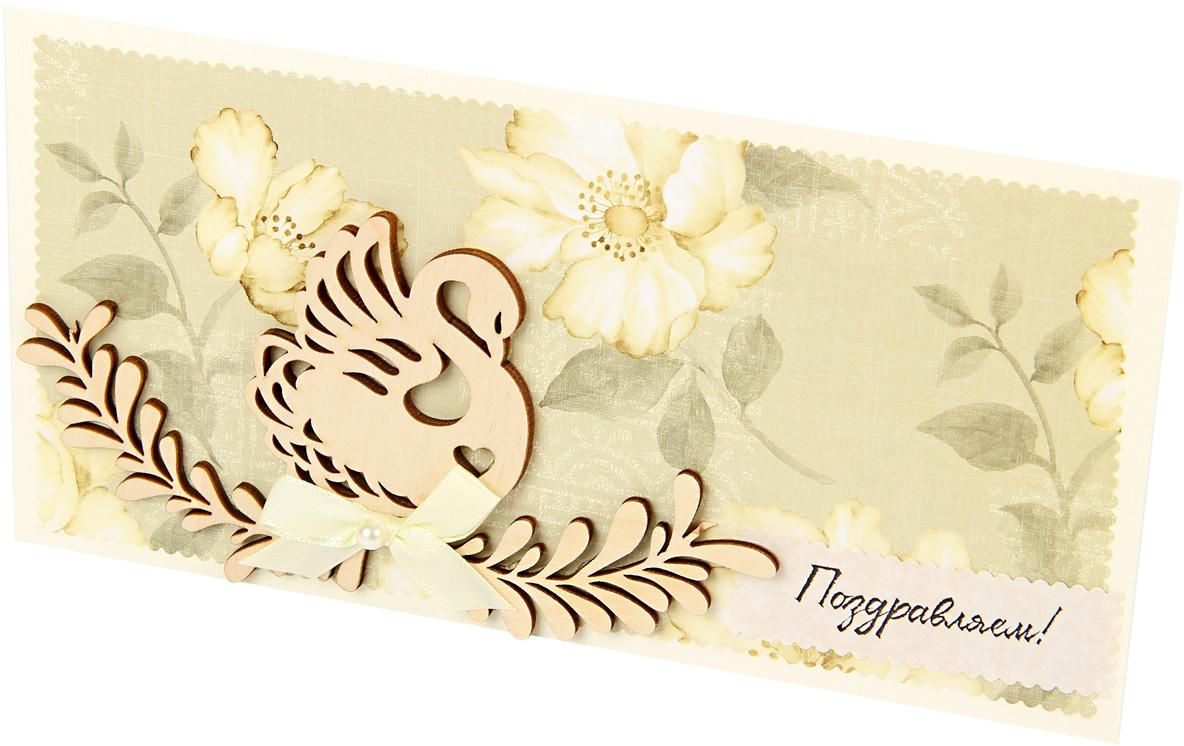 Конверт для денег Veld-Co Прикосновение нежности, 21 х 10 см коробка подарочная veld co giftbox трансформер разноцветные горошки цвет белый 10 3 х 10 3 х 9 8 см