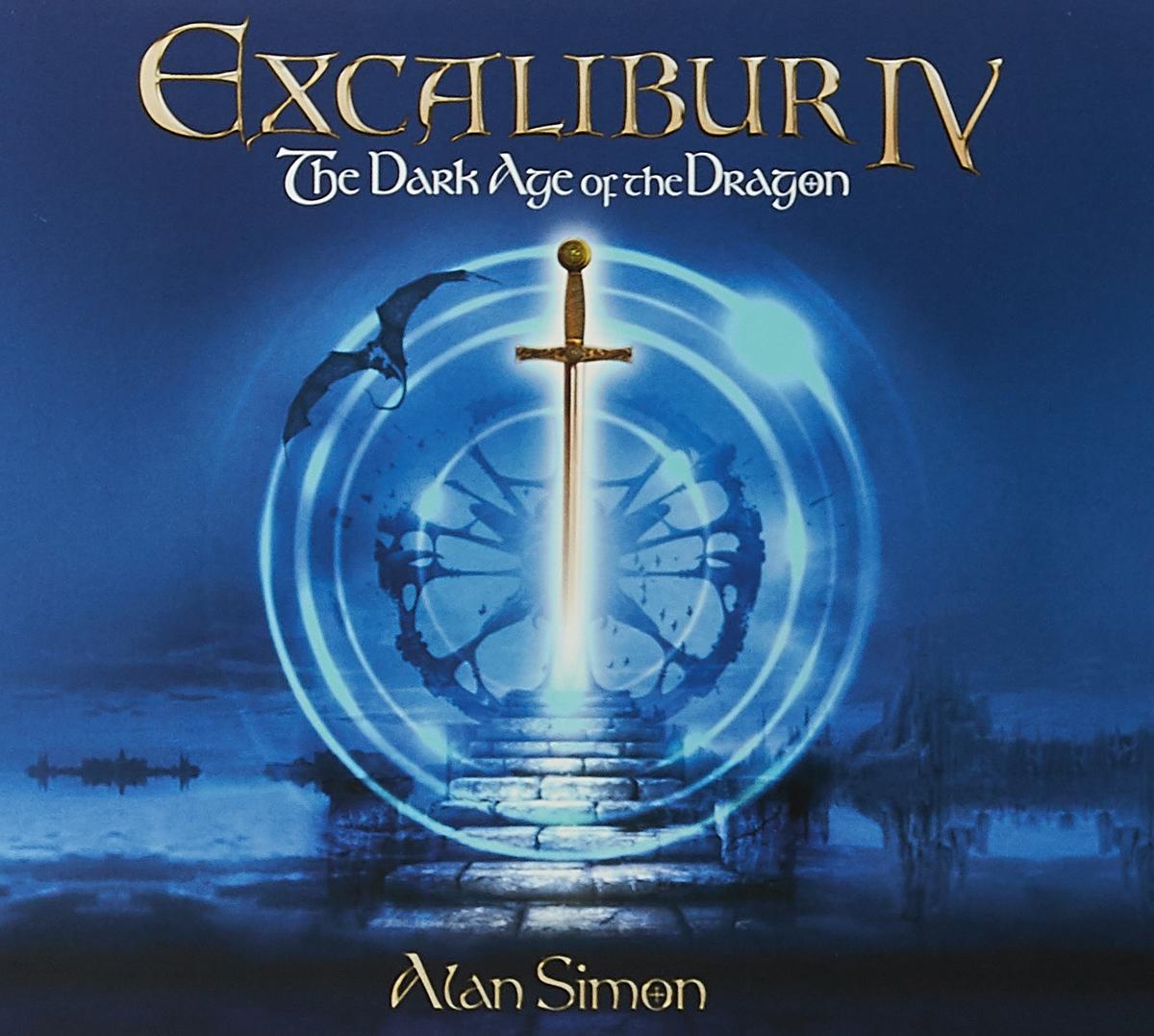 Excalibur Excalibur. The Dark Age Of The Dragon dark age dark age acedia limited edition