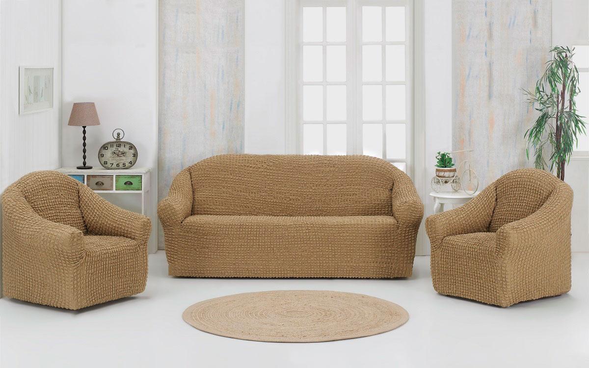 Набор чехлов дла дивана и кресел Karna, без юбки, цвет: бежевый, 3 предмета набор чехлов для дивана и кресел мартекс с карманами 3 предмета 05 0751 3