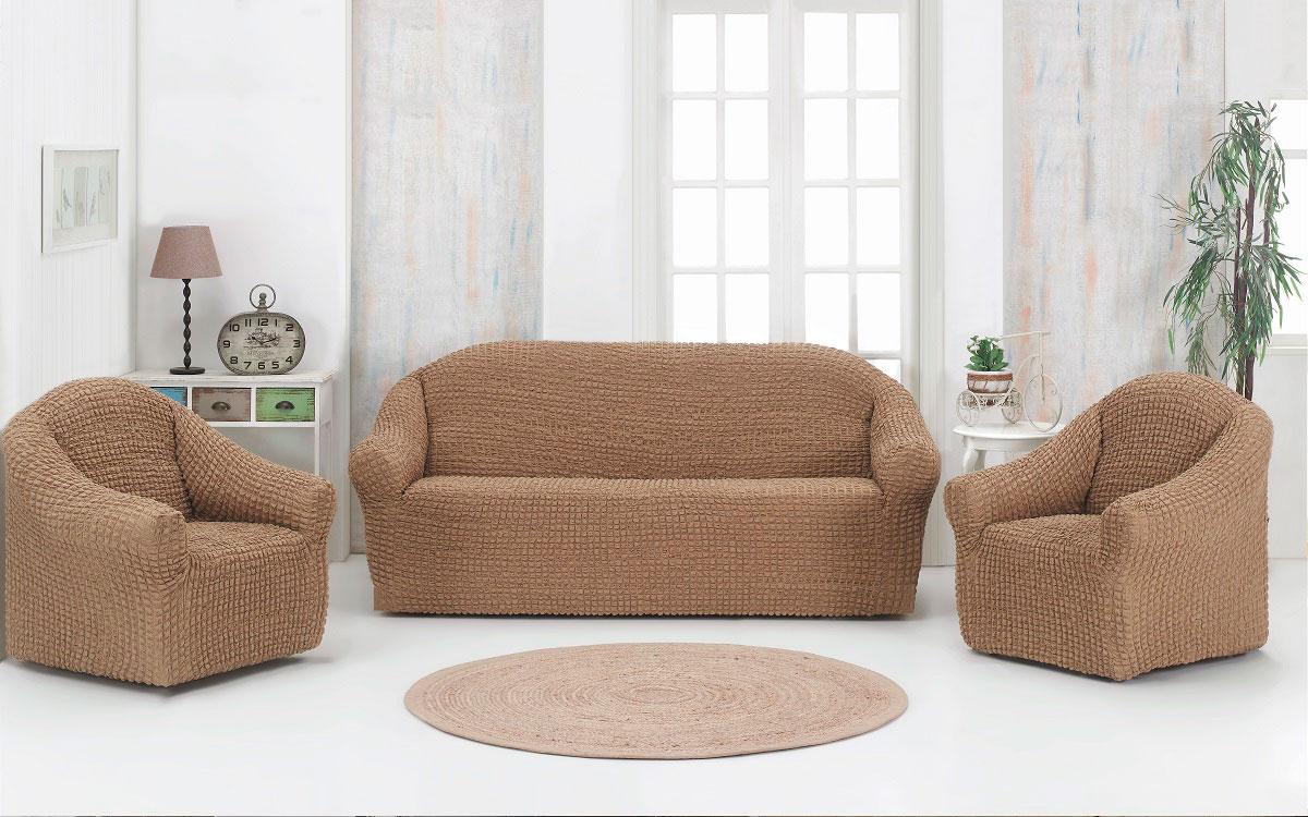 Набор чехлов дла дивана и кресел Karna, без юбки, цвет: кофейный, 3 предмета набор чехлов для дивана и кресел мартекс с карманами 3 предмета 05 0751 3