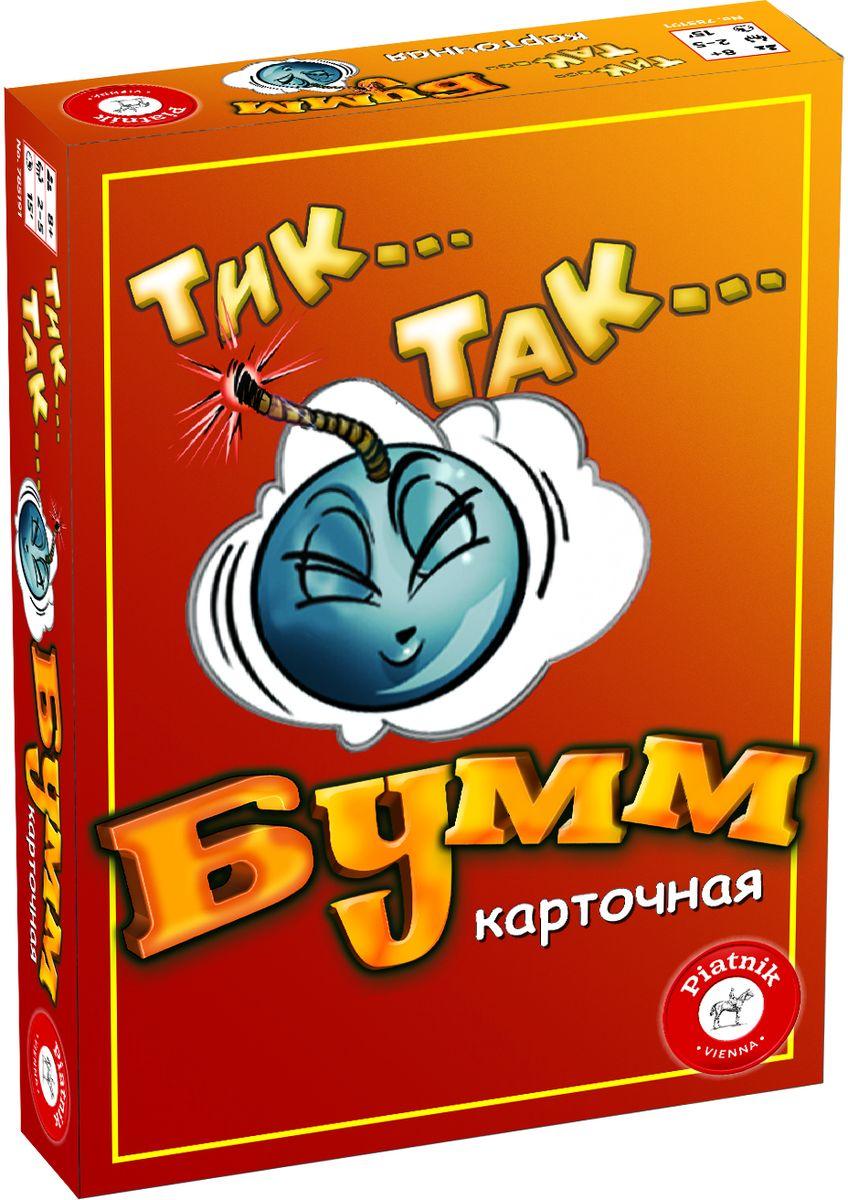Piatnik Настольная игра Тик-так бумм настольная игра тик так бумм