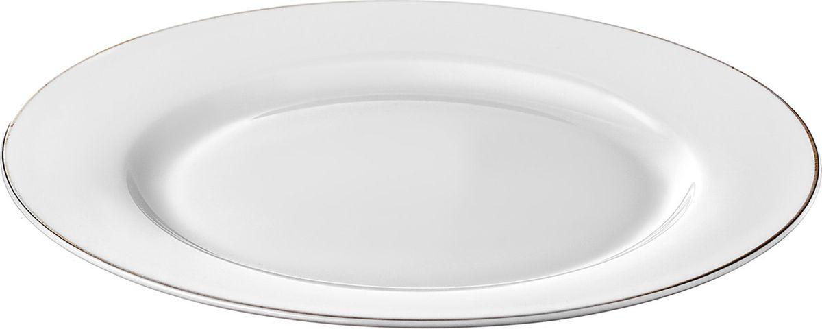"Набор десертных тарелок Esprado ""Alpino"", диаметр 20,5 см, 6 шт"