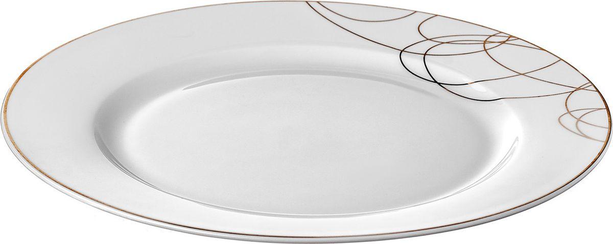 """Набор десертных тарелок Esprado """"Leontina"""", диаметр 20,5 см, 6 шт"""