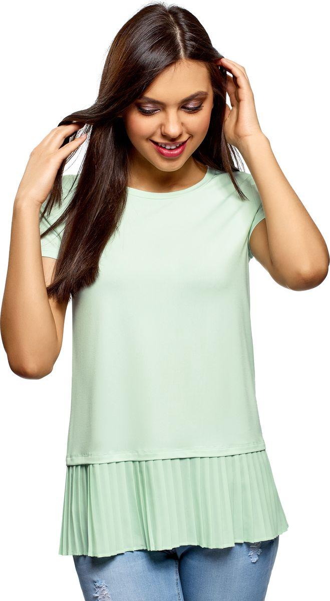 Блузка oodji Ultra блузка женская oodji ultra цвет синий красный 11411049 1m 42127 7545f размер 44 50 170