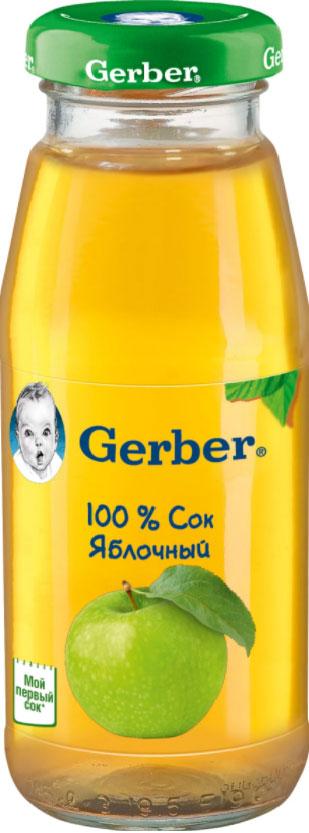 Gerber сок яблочный осветленный, 175 мл
