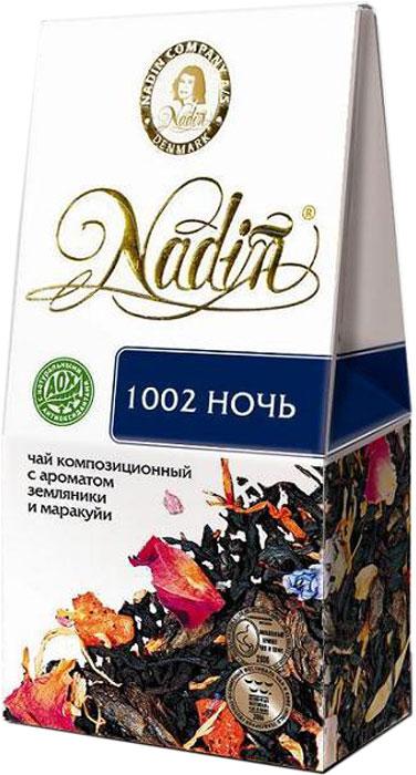 Nadin 1002 ночь чай листовой, 50 г цена и фото