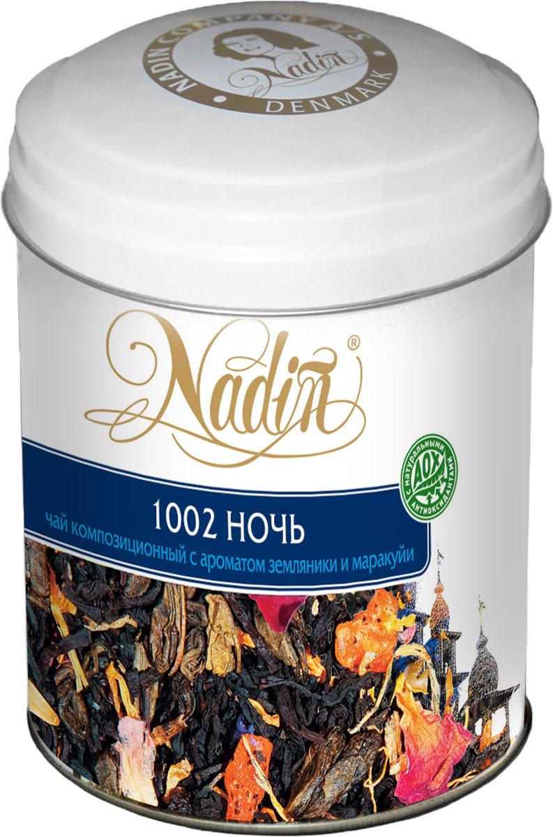 Nadin 1002 чай листовой, 75 г цена и фото