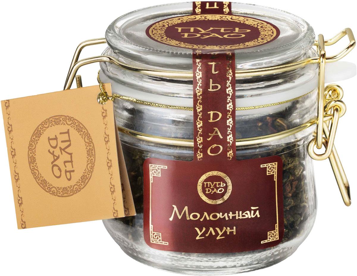 Nadin Путь Дао Молочный Улун чай оолонг чай листовой, 75 г цена