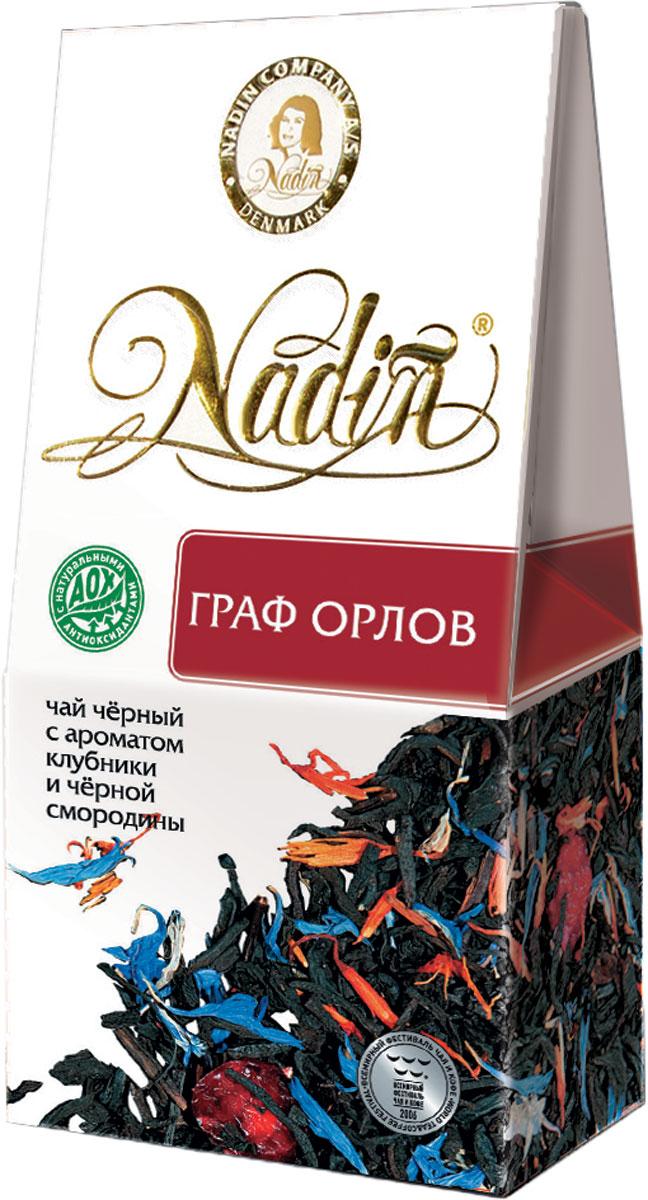Nadin Граф Орлов чай черный листовой, 50 г nadin счастья в новом году чай черный листовой 50 г